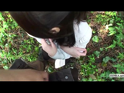 Porno video: Subtitled uncensored Japan milf forest vibrator blowjob