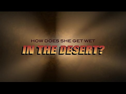Dessert in the Desert Trailer