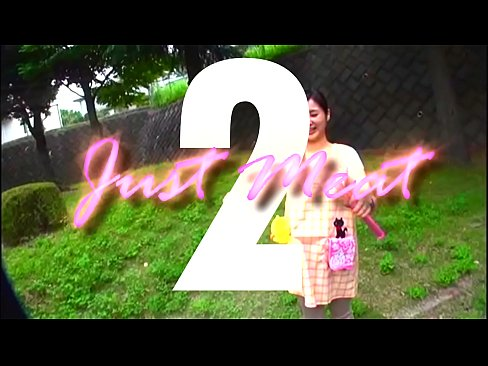 JUST MEAT 2 music video