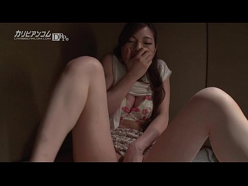 babe from japan masturbating nguoi mau 3