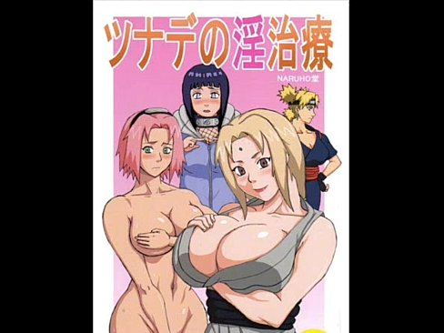 Naruto girls sex