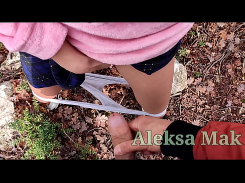 Not Brother Films not Sister Schoolgirl in the Woods  part 2  Handjob Cumshot