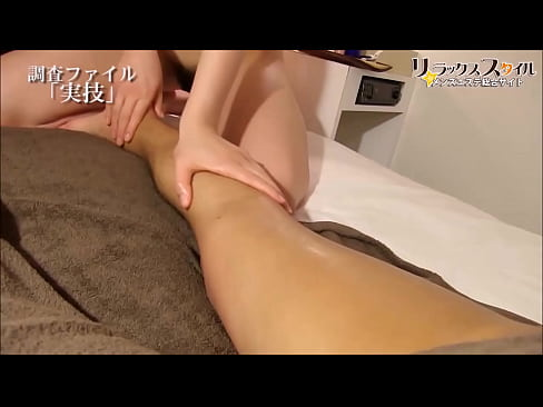 Japanese Escort All Nude Massage