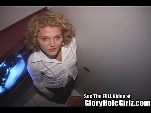 Dirty hole D glory