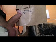 Goldie Gate - Paperbag BJ for debt ! Thumbnail