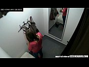 Beautiful Czech Teen Snooped in Changing Room! Thumbnail