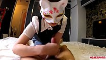Japanese young school costume lady masturbates with dildo and vibration and gets orgasm. Asian girl with cute tits gives blowjob. Sakura 6 Osakaporn