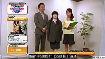 Weird JAV TV Shopping Channel Sexy Uniforms Subtitled thumbnail