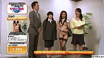 Weird JAV TV Shopping Channel Sexy Uniforms Sub...