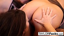 Jayden Cole, Taylor, and Emily Addison have some fun