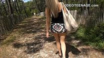 Image: real teen amateur casting