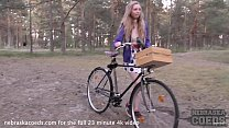 areana fox back riding her bike nude masturbati...