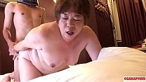 57 years old Japanese fat mama likes blowjob and sex with her hairy pussy and big tits. Old Asian lady shows her old sexy body. coco 3 MILF BBW Osakaporn