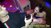 asian street meat anal tube