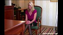 Hot MILF fucks at interview to get the job Image