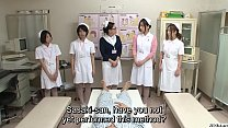 JAV CMNF group of nurses strip naked for patient Subtitled thumbnail