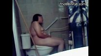 Fat BBW Teen Ex GF cumming in shower with hidde... />
