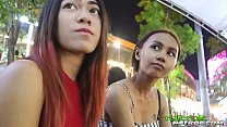 Super tiny 18yo Thai hottie with Bangkok bubble-butt booty rides tuktuk ft. Song thumbnail