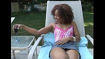 Black Azz of Misty Stone Thumbnail