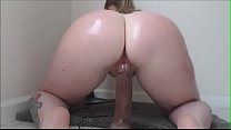 Sexy Milf Big Bubble Butt Reiten Dildo