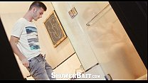ShowerBait - Vincent James Seduces & Fucks Zak Bishop