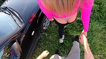 8074 Public Outdoor Fuck Babe with Sexy Butt - Young Amateur Couple POV! preview