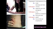 Screenshot Web Chat 31  Divine Brunette and Glass of Champa...