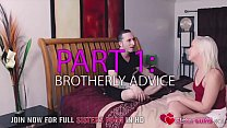 Learning Sex with Experienced Brother POV - SisterCUMS.com's Thumb