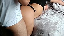 Fucking My Wife's PAWG Step Daughter Doggy Style