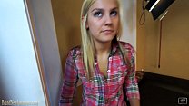 Amateur girl Bailey fucked POV on casting couch
