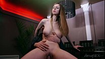 Stella Cox - The Girlfriend Experience صورة