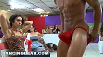 Wild CFNM Bachelorette Party with the Big Dick Dancing Bear! (db10551) thumbnail