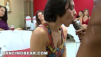 Wild CFNM Bachelorette Party with the Big Dick Dancing Bear! (db10551): final fuck thumbnail