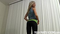 I know how good I look in tight yoga pants JOI thumbnail