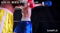 Yuni PUNISHES wimpy female in boxing massacre - BZB03 Japan Sample [트럭섹스 box truck]