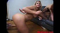 Meat Holes - Ryan Conner and Erica
