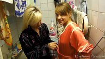 Two hot lesbians enjoy each other's bodies