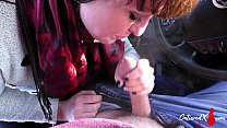 9130 SLOPPY BLOWJOB AND CUM SWALLOW IN THE CAR preview