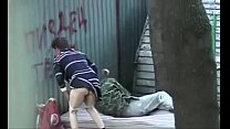 Refugee Camp Sex - 19cams.net Thumbnail