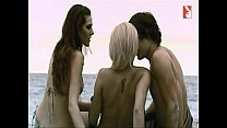 Surfing Attraction - Capitulo 12
