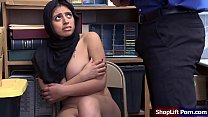Latina shoplifter fucked by LP security