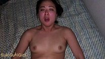 EPIC POV waking up a big ass Asian girl for cre... thumb