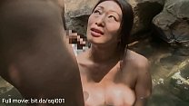 the couple went to the hot spring bath and fuck