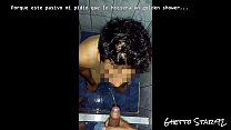 Ghetto Star92   Golden Shower Y Más Fetiches Co