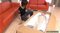 Using his robotic maid for some sexual purposes - francys belle planetsuzy thumbnail