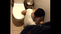 In the toilet
