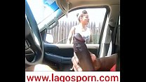 Nigeria teen girl starring at huge dick