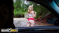 BANGBROS - The Muthafuckin' GOAT, Alexis Texas, Riding Cock!