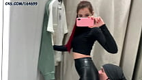 Public Pussy Worship and Ass Kissing In Leather Pants Femdom Petite Princesses