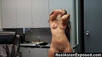 Office Dancing and Stripping Image